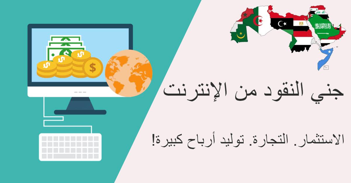 Arab forex brokers